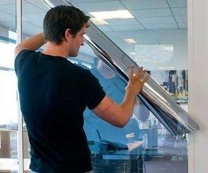 Veiligheidsfolie/spiegelfolie one way (Circa 61cm)